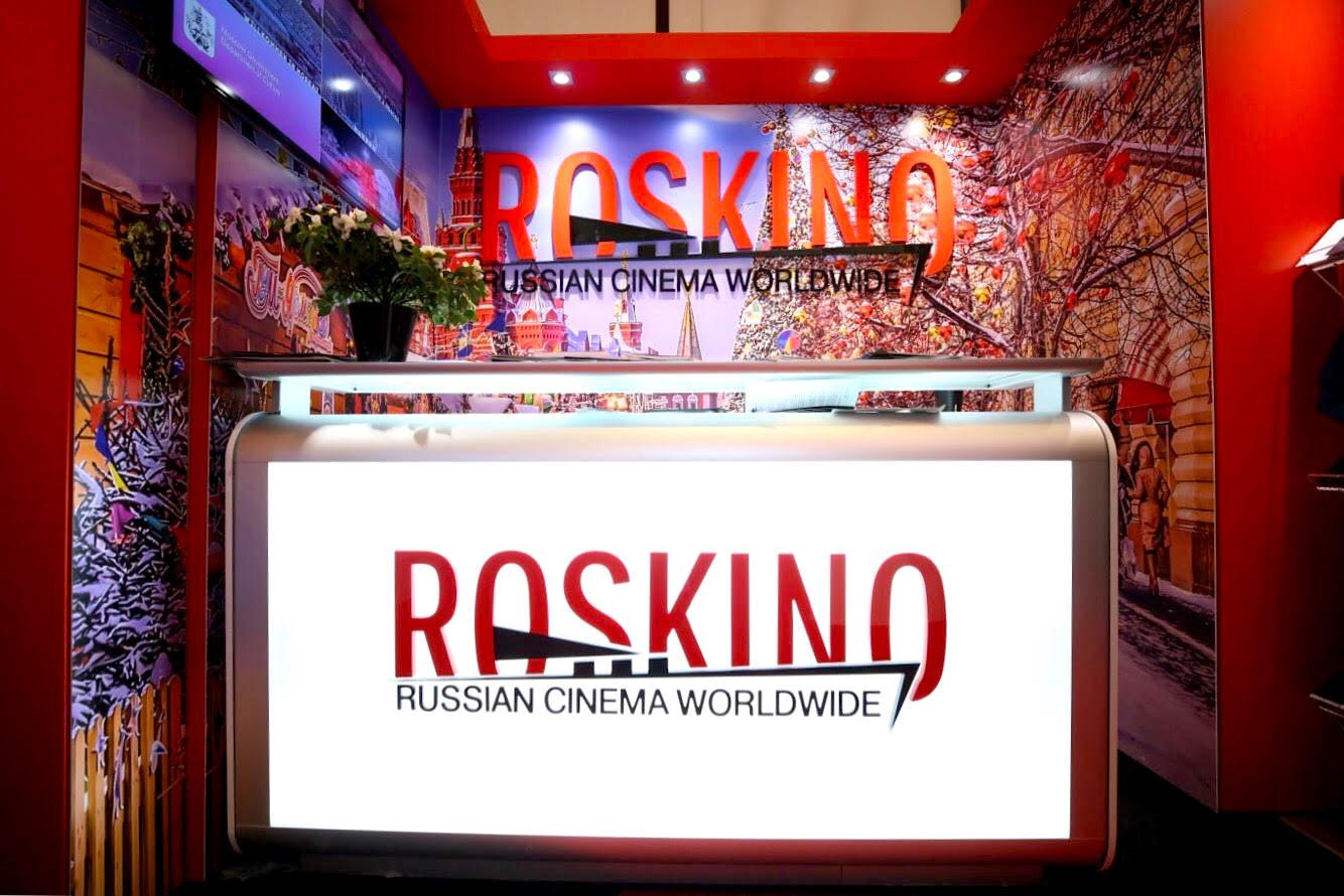 Россия на 70-м Каннском международном кинофестивале и кинорынке