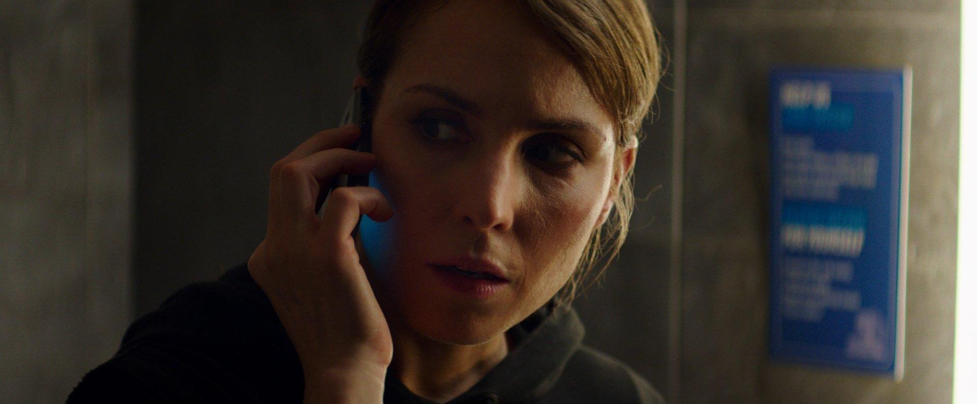 Секретный агент (2017)