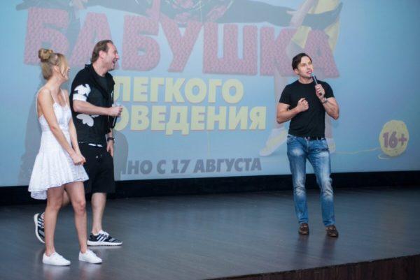 Ревва представил свой фильм в Сочи