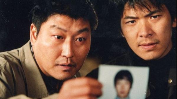 Воспоминания об убийстве (Salinui chueok, 2003)