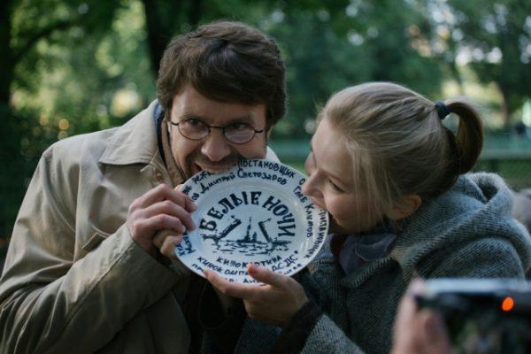 Юлия Пересильд сыграет провинциальную учительницу