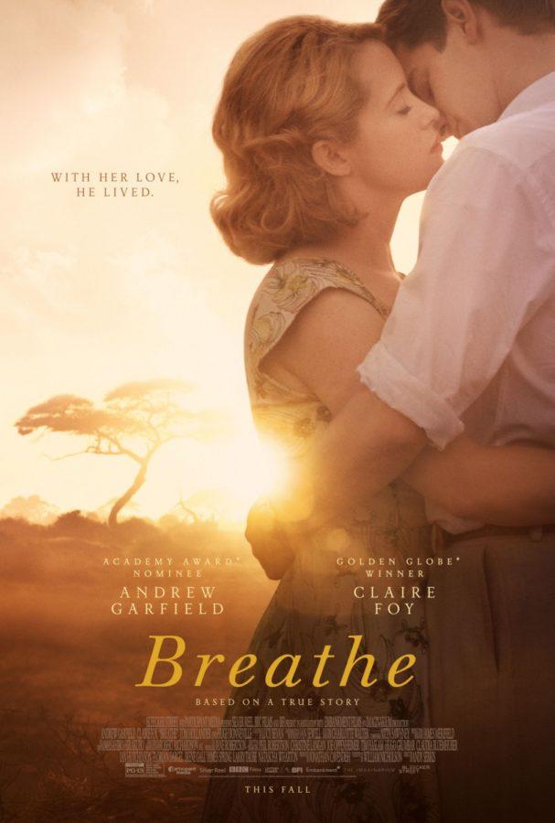 Дыши ради нас (2017) — OST
