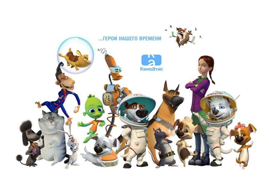 «КиноАтис» расскажет о новых проектах
