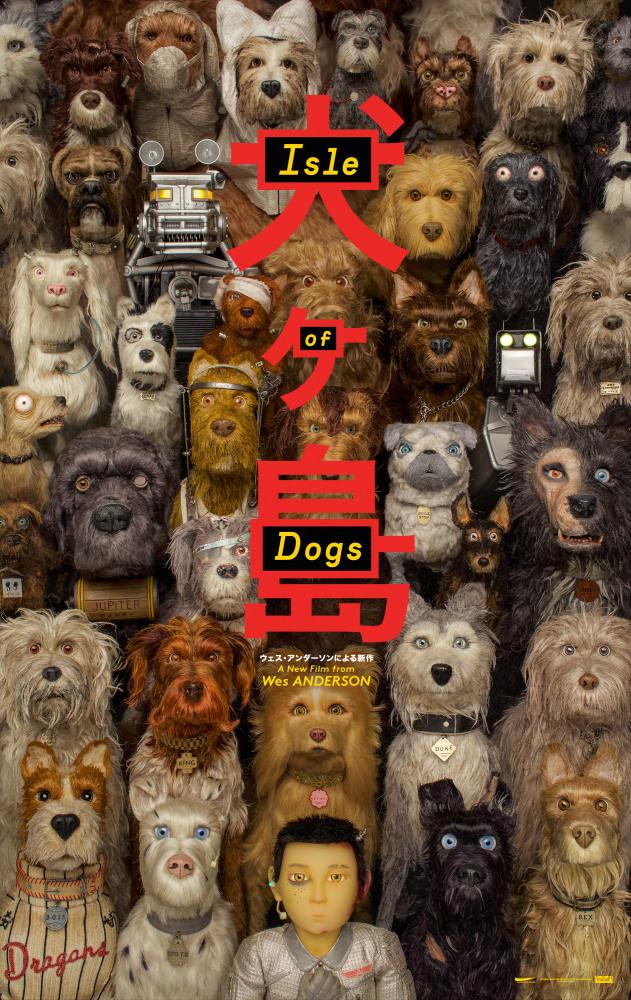 Остров собак (2018) - OST
