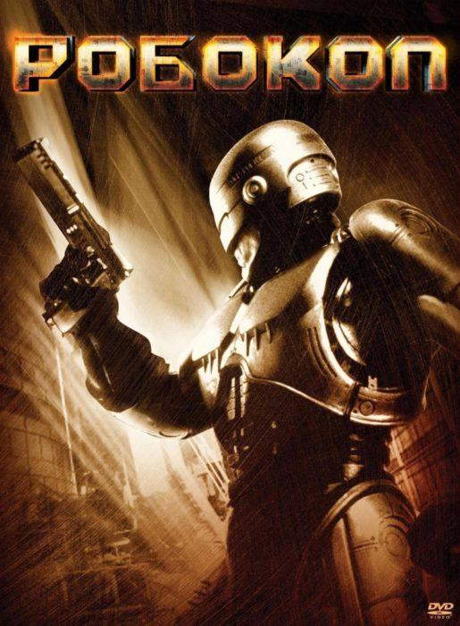 Робокоп (1987) — OST