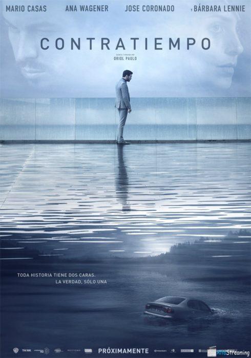 Невидимый гость (2016) — OST