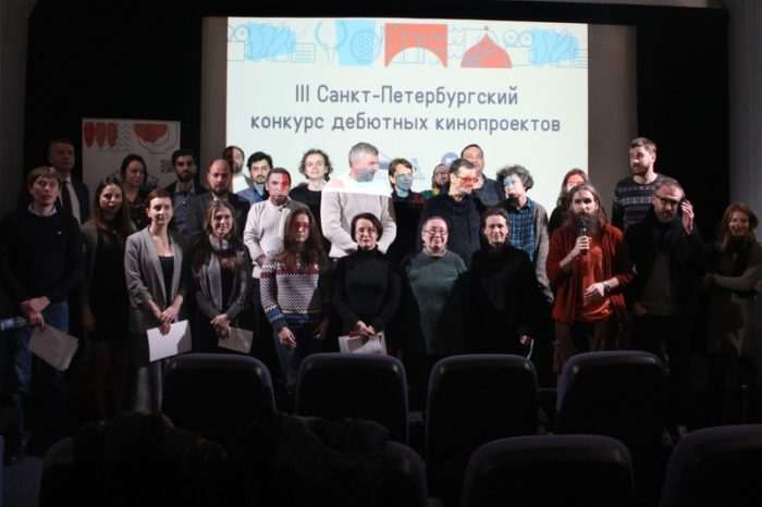 В Санкт-Петербурге пройдет конкурс дебютных сценариев