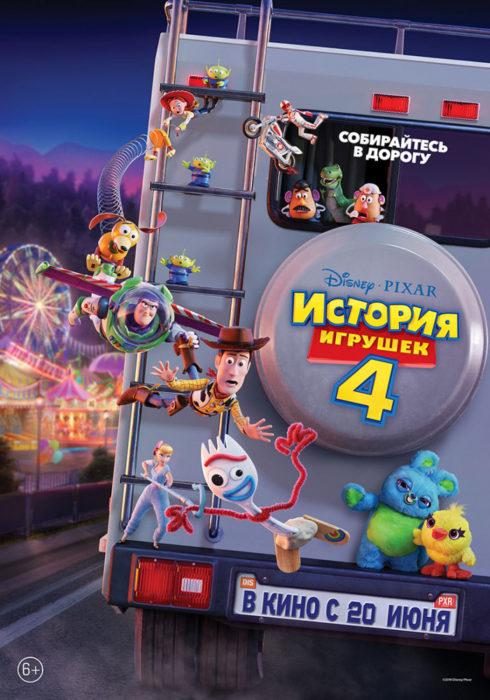 История игрушек 4 (2019) — OST