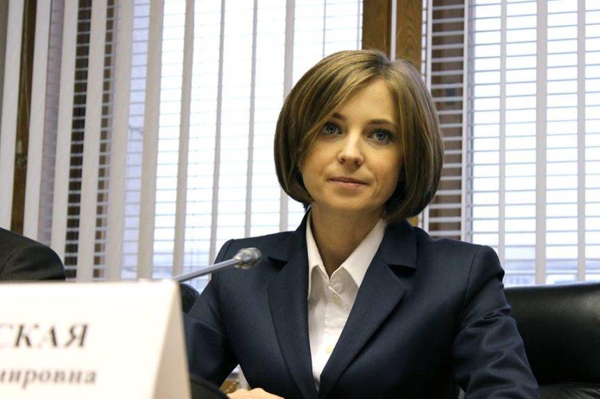 Депутата Поклонскую интересует зарплата Учителя