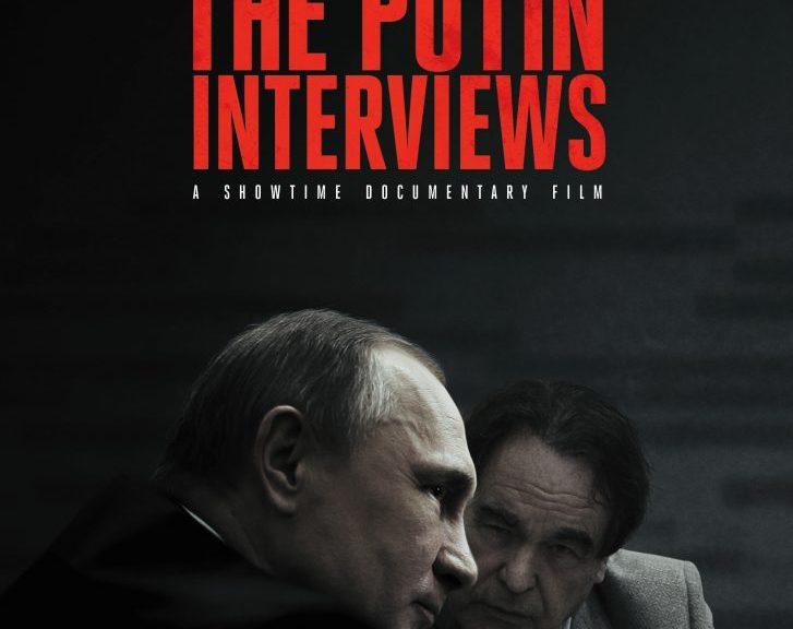 Интервью с Путиным (сериал 2017) — OST