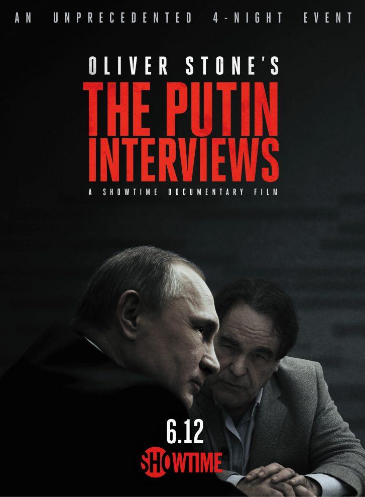 Интервью с Путиным сериал 2017- OST