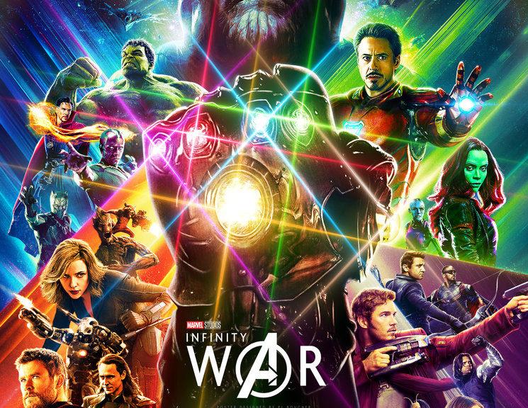 Мстители: Война бесконечности (2018) — OST