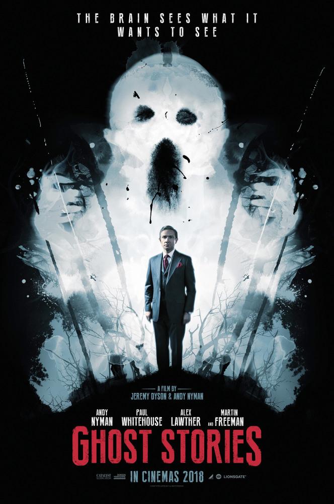 Истории призраков (2017) - саундтрек