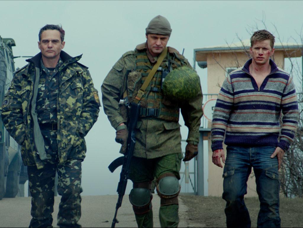 Новый взгляд на «Крым»