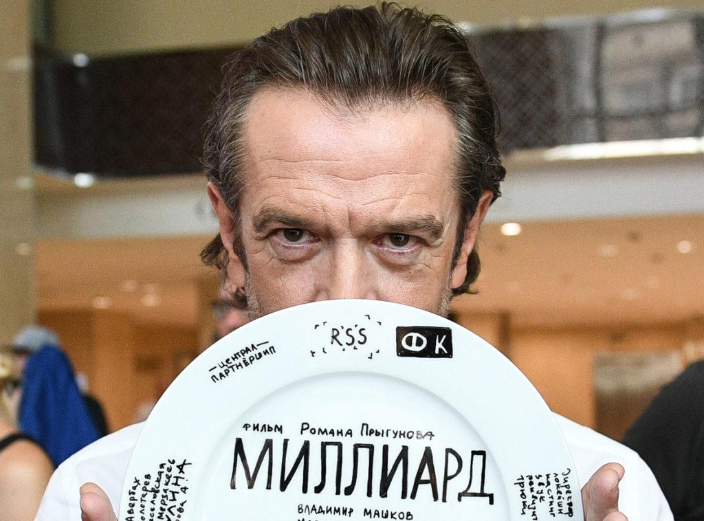 Новая необычная роль Владимира Машкова