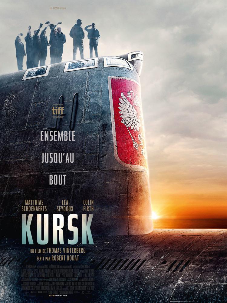 Постер фильма «Курск»
