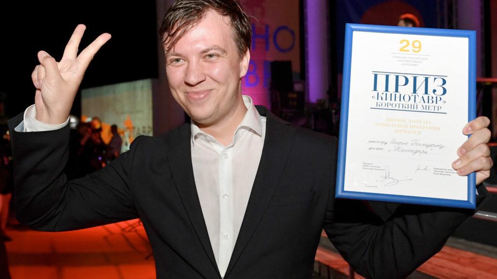 Российский проект «Иван да Марья» отобран на фестиваль Les Arcs