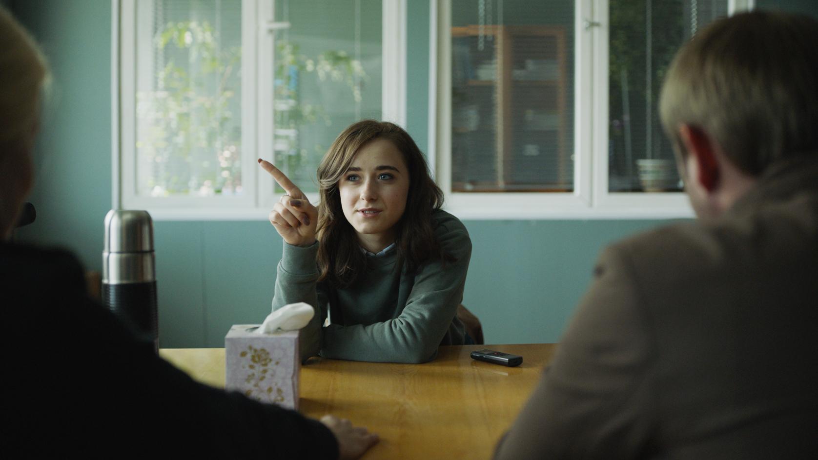 Кадр из фильма «Проигранное место»