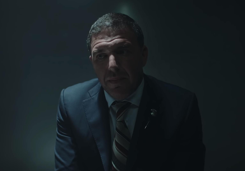 Кадр из фильма «Ухо»