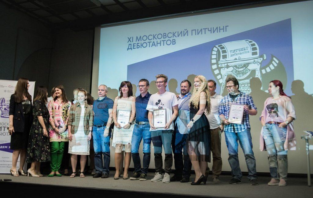 В России отметят День короткометражного кино