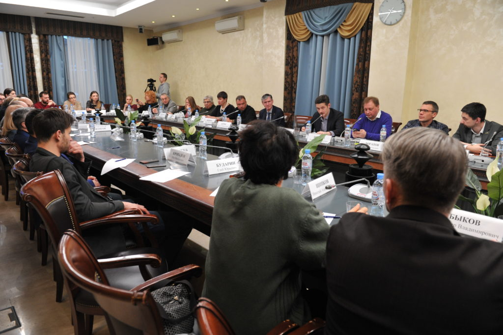 Общественная палаты решила, какие сценарии нужны России