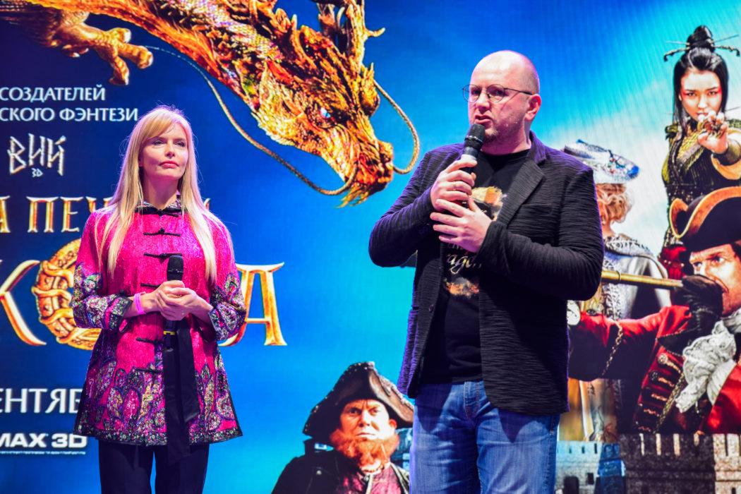Анна Чурина и Алексей А. Петрухин (фотография от 18.05.2019, «Кино-Панк»)
