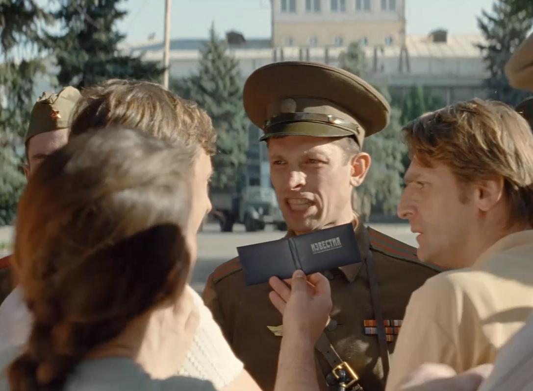 Кадр из фильма «Одесса»