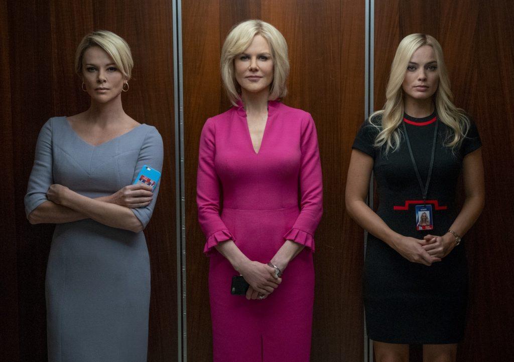 Марго Робби, Николь Кидман и Шарлиз Терон сыграют жертв домогательств