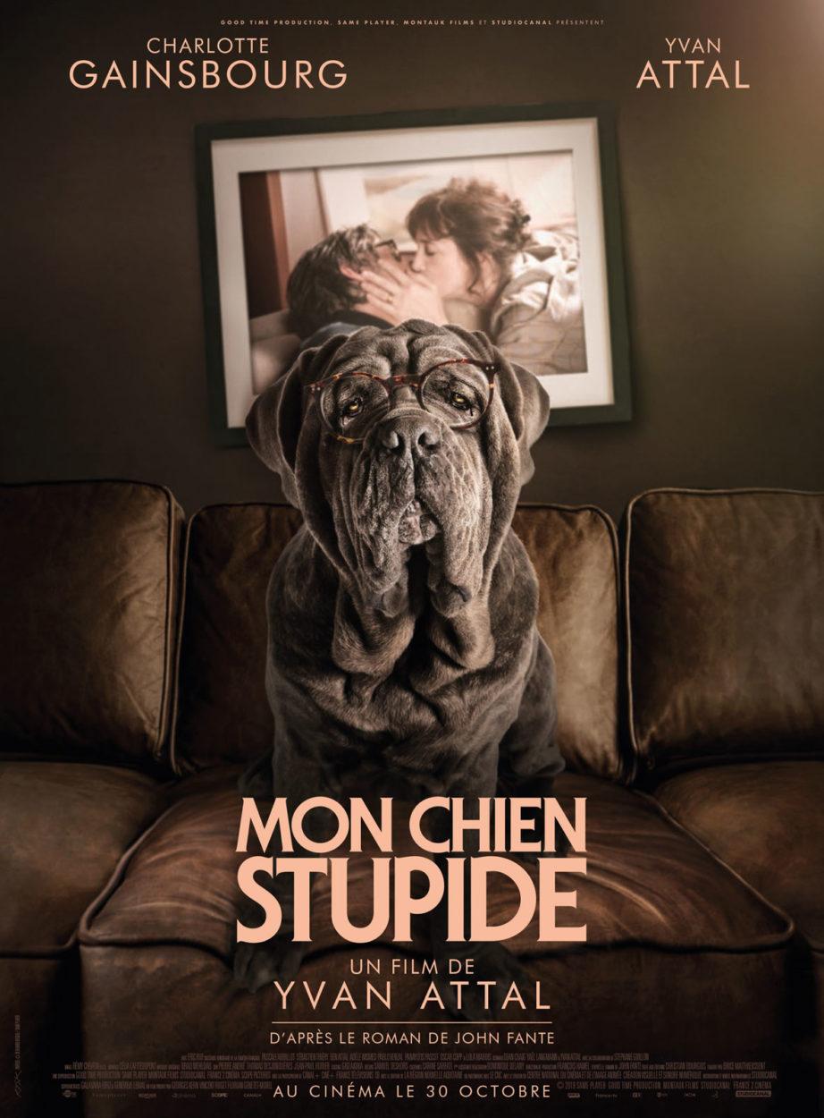 Моя собака Идиот (2019) — OST