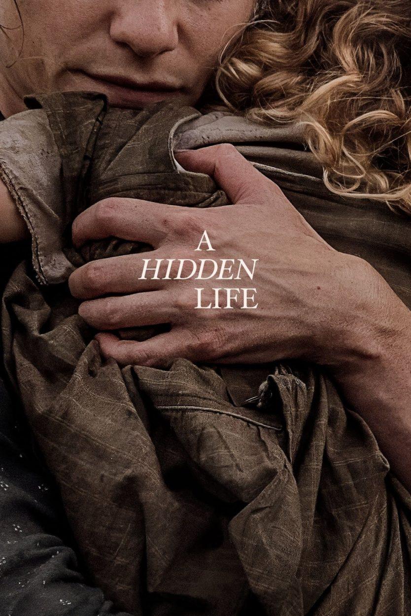 Тайная жизнь (2019) — OST
