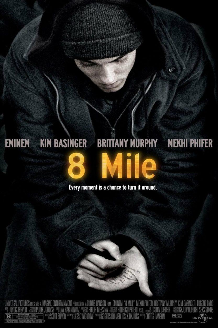 8 миля (2002) — OST