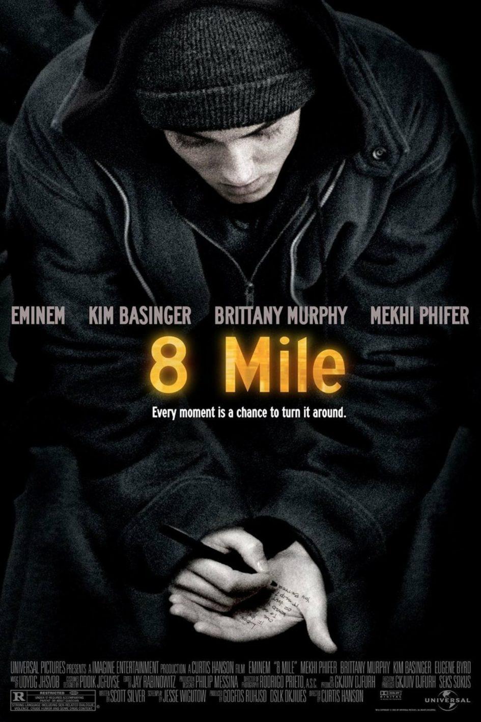 8 миля (2002) - OST