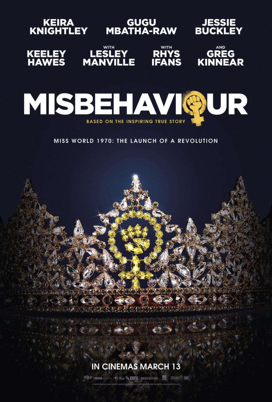 Мисс Плохое поведение (2020) - OST