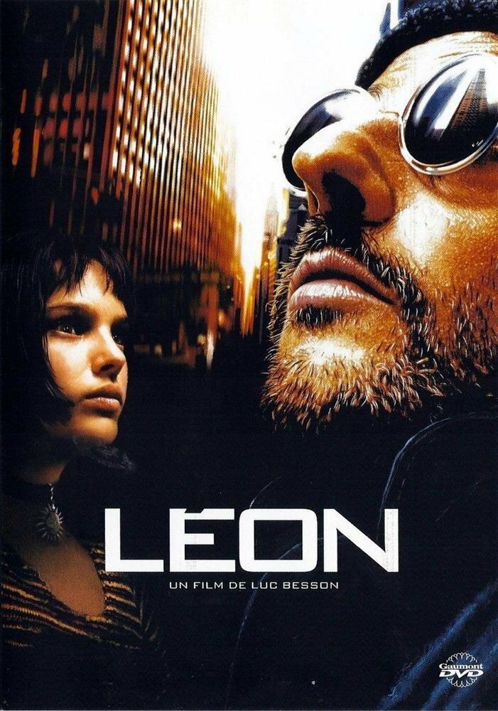 Леон (1994) — OST