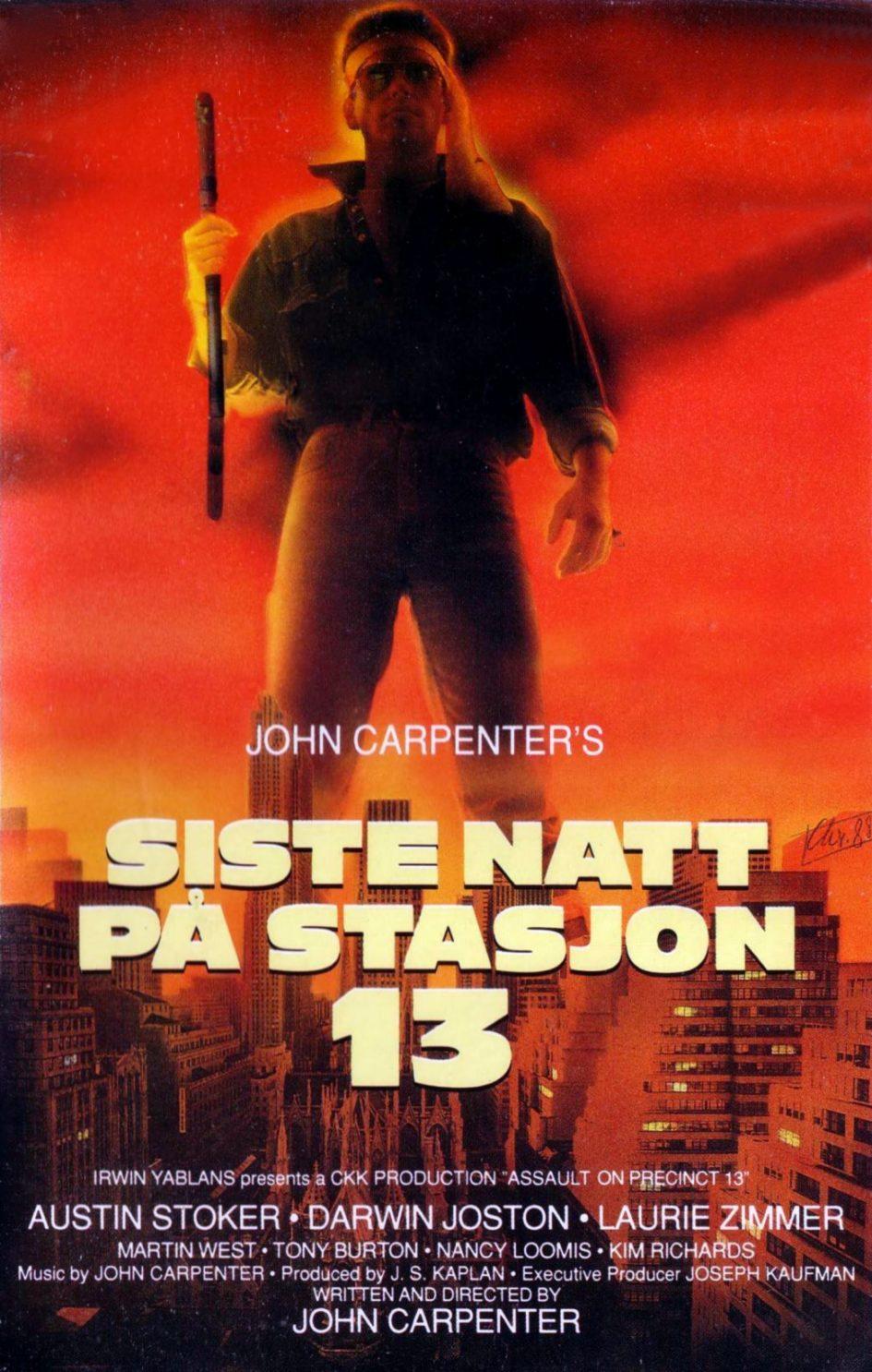 Нападение на 13-й участок (1976) - OST