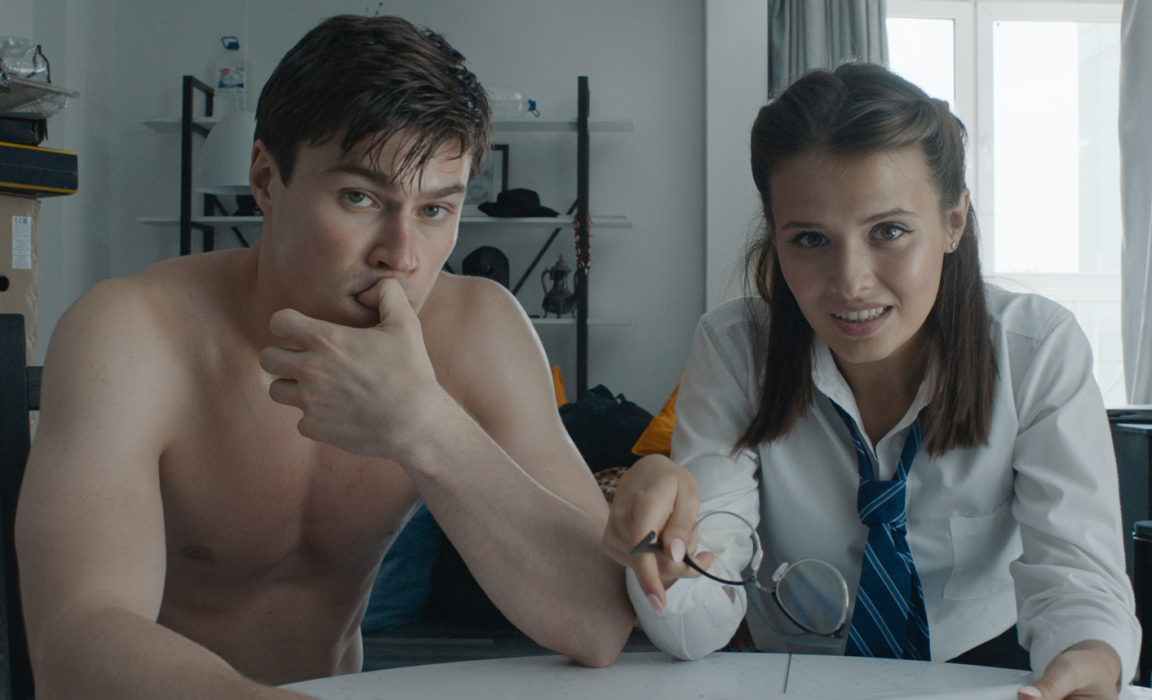 Кадр из фильма «Глубже!»
