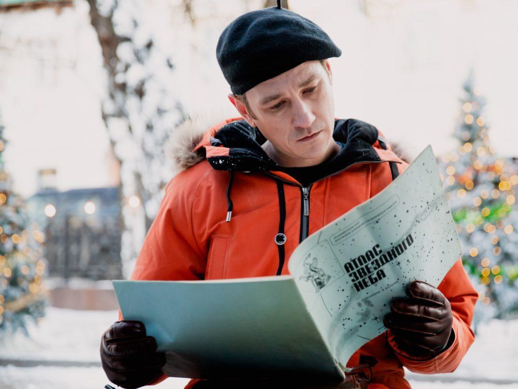 Вышел трейлер новой российской новогодней комедии «Комета Галлея»