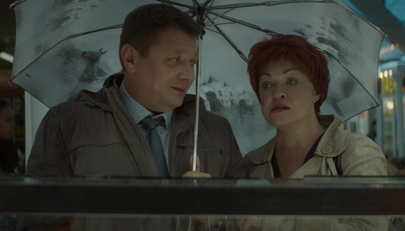 Кадр из фильма «Плохая дочь»
