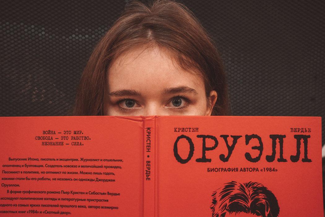 Фотография из личного архива Татьяны Фёдоровой