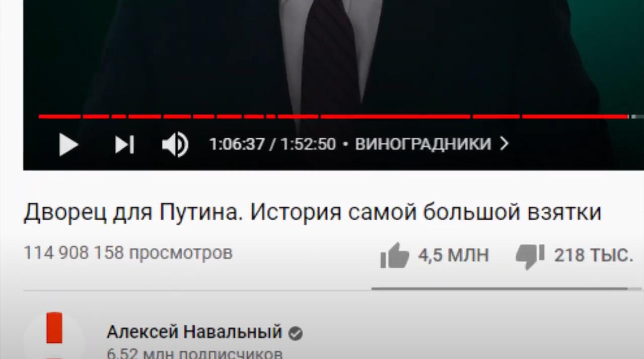 Кадр из видео: https://www.youtube.com/watch?v=rYePgMMtLQA