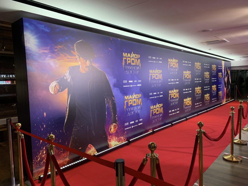 В Москве состоялась премьера фильма «Майор Гром: Чумной Доктор»