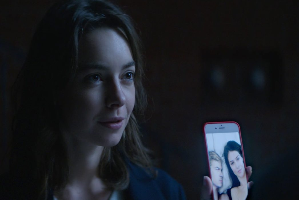 Кадр из фильма «Бывшая»