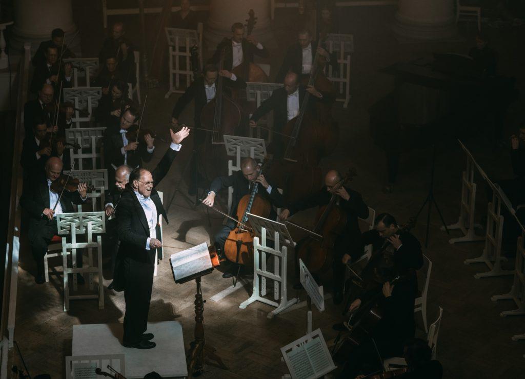 Телеканал «Россия» представил трейлер «Седьмой симфонии»
