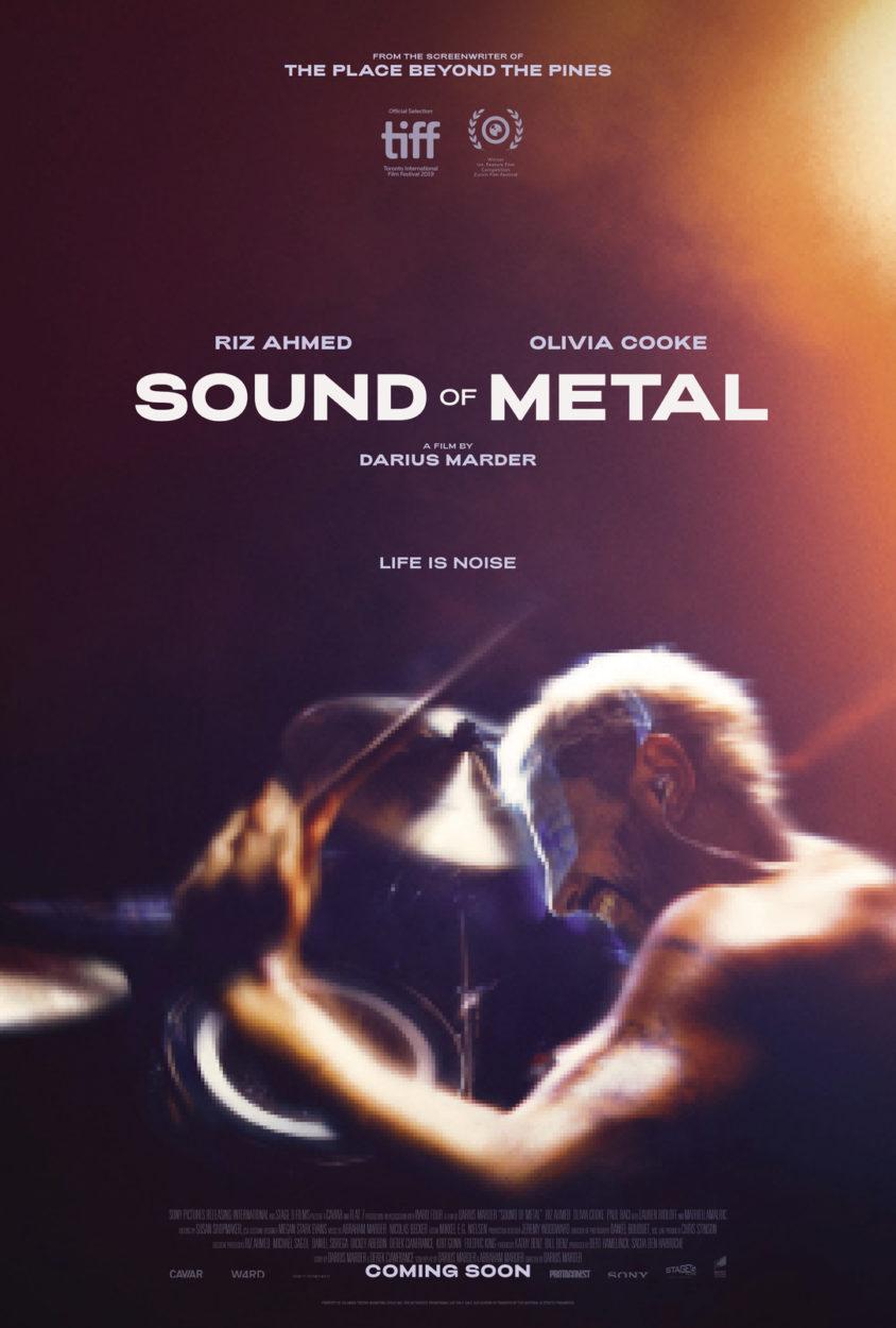 Звук металла (2019) — OST