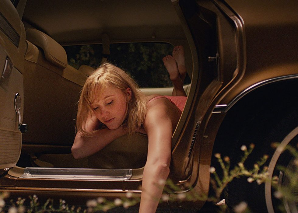 Кадр из фильма «Оно»